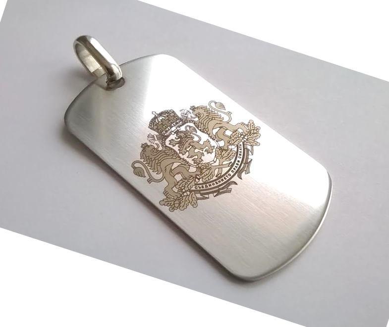 плочка с гравиран герб на България