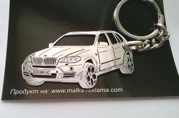Поръчков ключодържател за BMW X5 E70
