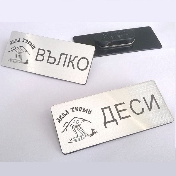 Изработка на бадж с магнит за хотел Аква Терми