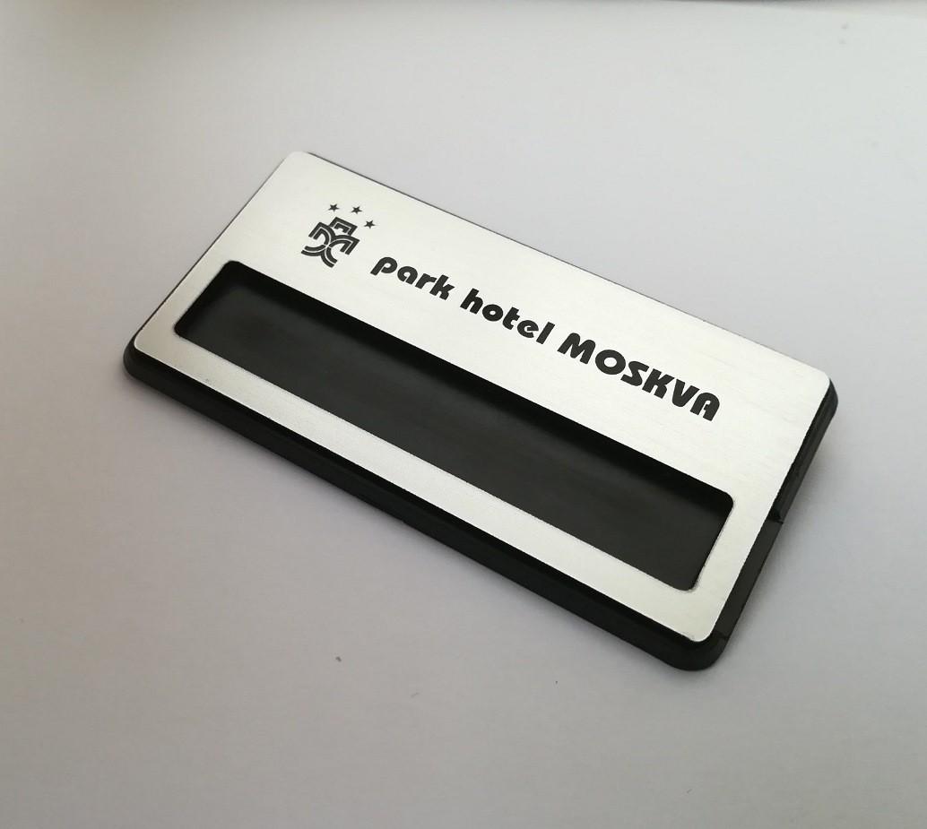 Бадж с магнит за парк хотел Москва