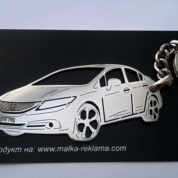 Поръчков ключодържател за Honda Civic Si
