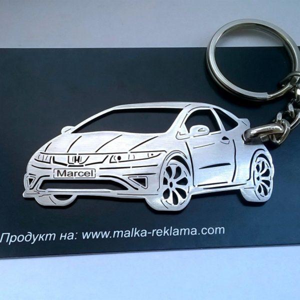 Поръчков ключодържател за Honda Civic