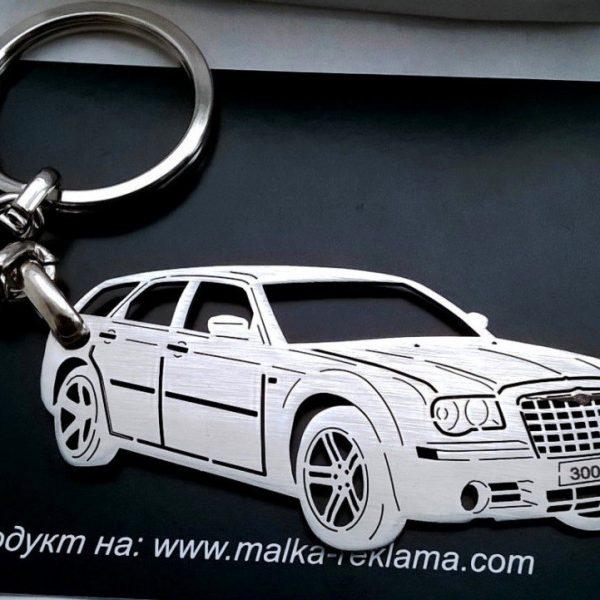 Поръчков ключодържател за Chrysler 300C