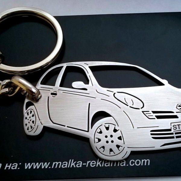 Поръчков ключодържател за Nissan Micra k12 3-door 2003-2010