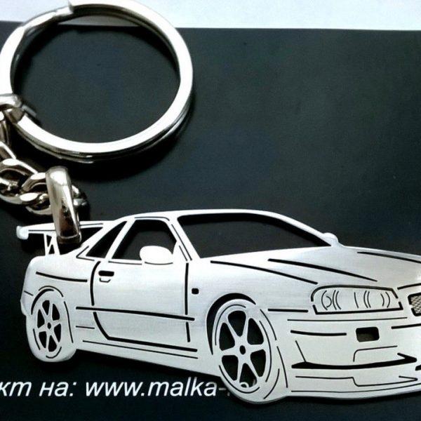 Поръчков ключодържател за Nissan GTR