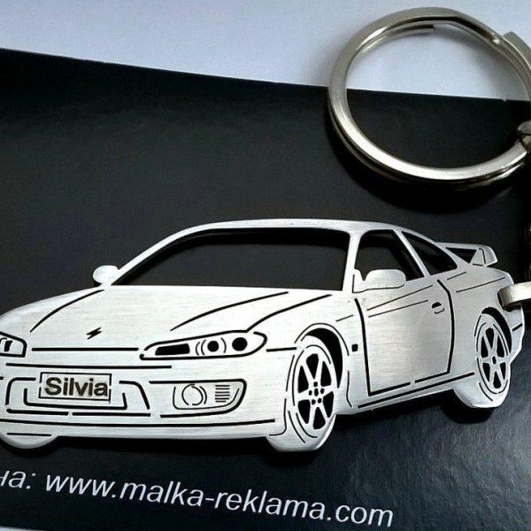 Поръчков ключодържател за Nissan Silvia