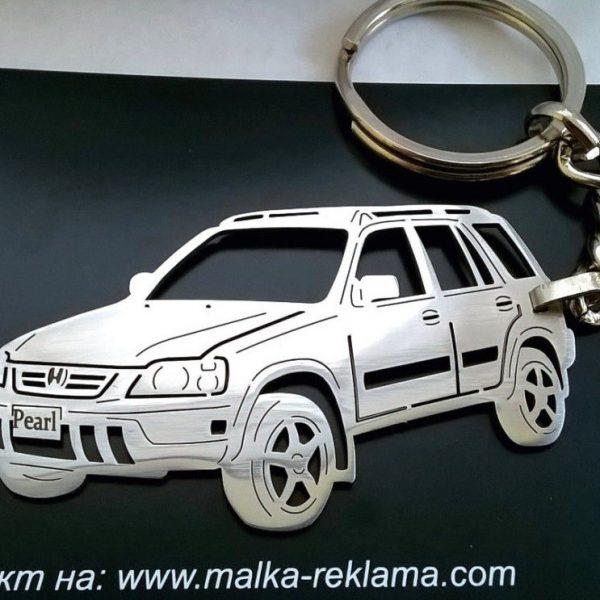 Поръчков ключодържател за Honda CR-V 1998