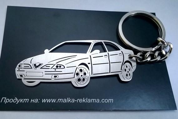 Поръчков ключодържател за Alfa Romeo 166