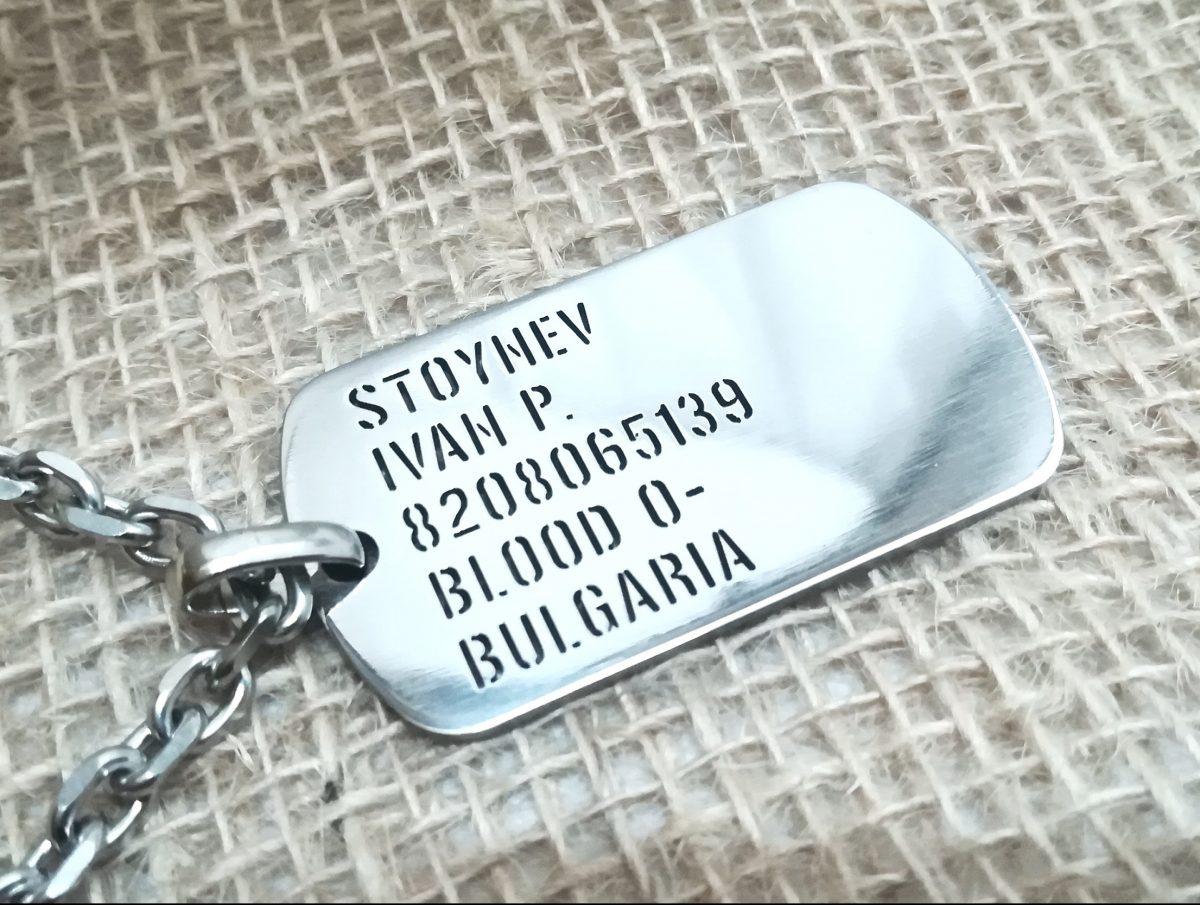 луксозна военна плочка от неръждаема стомана