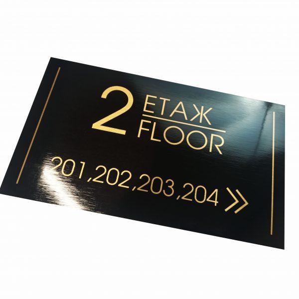 етажна табела за хотел черна със златен текст