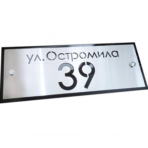табела за улица